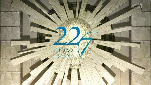 22/7 ナナブンノニジュウニ 12話 最終回 感想 52