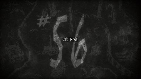 進撃の巨人 3期 話 56話 感想 29