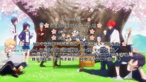 刀剣乱舞 花丸 2期 2話 感想 94