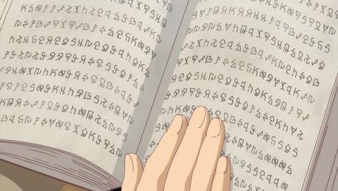 グリムノーツ The Animation 1話 感想 0056