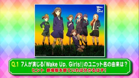 WUG アニメDON 99532