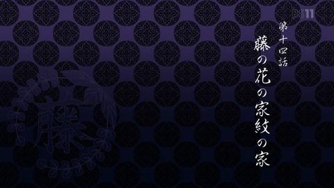 鬼滅の刃 14話 感想 00