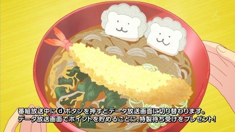 桜trick 9話 487