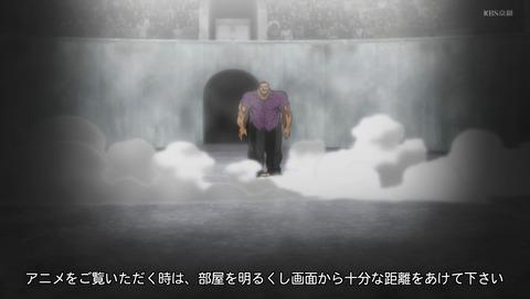 バキ 大擂台賽編 4話 感想 88