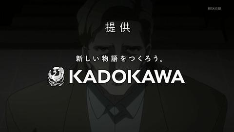 シュタインズ・ゲート ゼロ 18話 感想 68