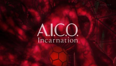 A.I.C.O. Incarnation 12話 最終回 感想 0