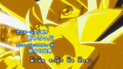 遊戯王5D's 20thセレクション 151話 感想 39