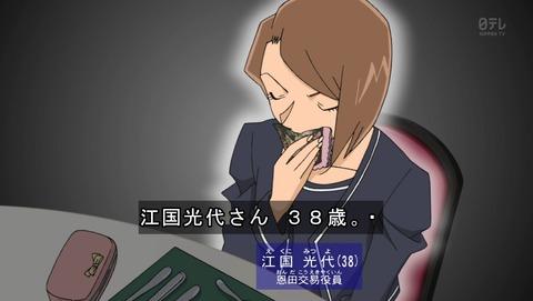 ancb01447