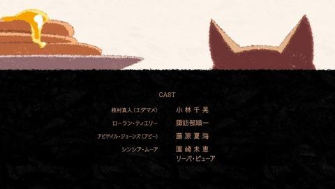 グレートプリテンダー 16話 感想 0271