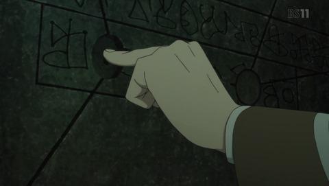 天狼 Sirius the Jaeger 10話 感想 42