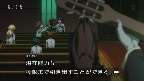 ゲゲゲの鬼太郎 第6期 56話 感想 030