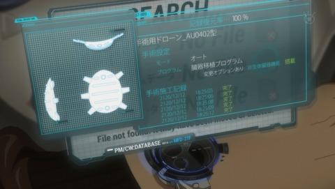 ANCB004857