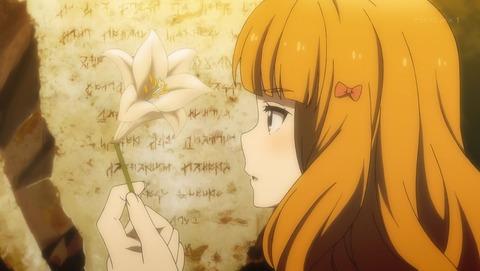 この世の果てで恋を唄う少女YU-NO 1話 感想 018