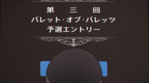 ソードアート・オンライン sao 2期 5話 01