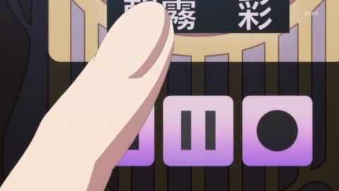 魔法少女サイト 2話 感想 62