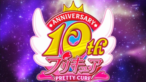 ハピネスチャージプリキュア 26話 感想 117