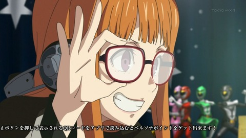 PERSONA5 the Animation 20話 感想 063