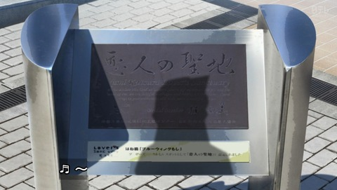 ancb03542