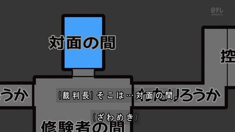 ancb01235