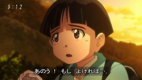 ゲゲゲの鬼太郎 第6期 50話 感想 018