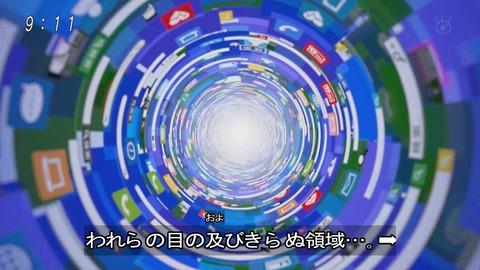 デジモンアドベンチャー: 5話 感想 018
