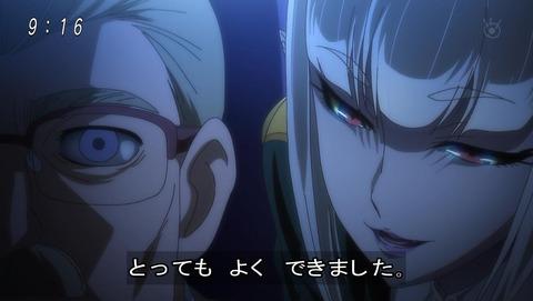 ゲゲゲの鬼太郎 第6期 74話 感想