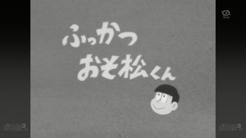 おそ松さん 1話 感想 256