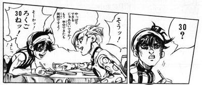 アニメ 失言 13