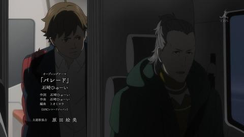 歌舞伎町シャーロック 24話 感想 003