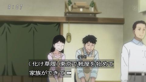 ゲゲゲの鬼太郎 第6期 41話 感想 009