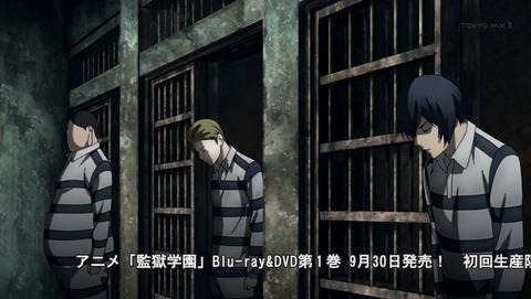 監獄学園 12話 感想 2591