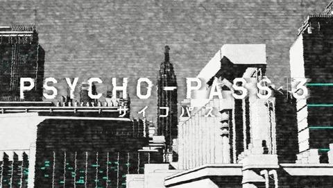 PSYCHO-PASS 3期 4話 感想 36