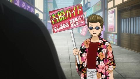 銀魂 銀ノ魂篇 367話 最終回 感想 63