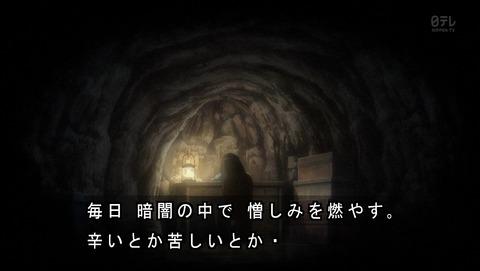 金田一少年の事件簿R 4話 感想 3494