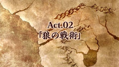 百錬の覇王と聖約の戦乙女 2話 感想 70
