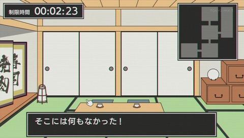 ナカノヒトゲノム【実況中】 8話 感想 0042