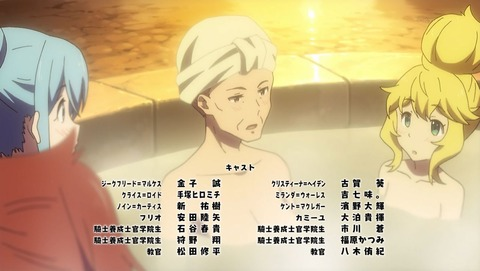 賢者の孫 7話 感想 051