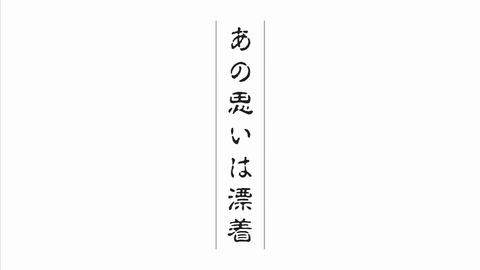 ancb01706
