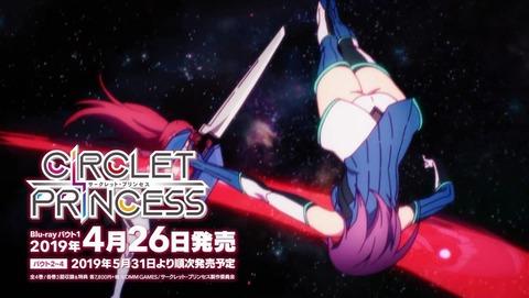 サークレット・プリンセス 2話 感想 0188