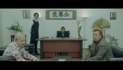 健全ロボ ダイミダラー OP 遠藤正明 遠藤会 3