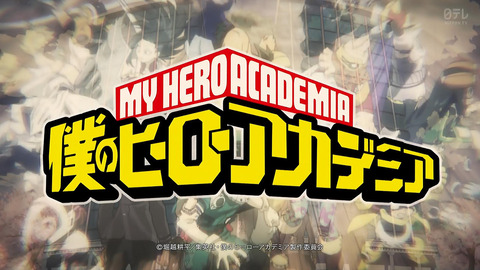 僕のヒーローアカデミア 74話 感想 001