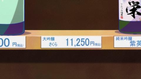ANCB001710