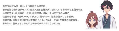 ローリング☆ガールズ 10話 感想 10