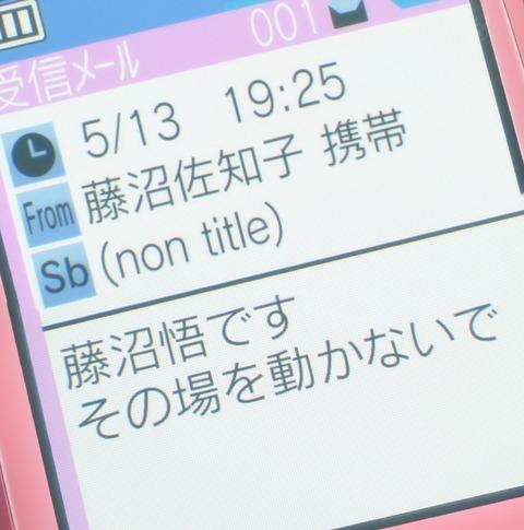 http://livedoor.blogimg.jp/anico_bin/imgs/c/3/c33b9b66-s.jpg