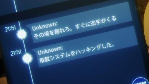 イングレス 8話 感想 0140