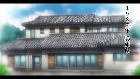 Back Street Girls ーゴクドルズー 7話 感想 0087