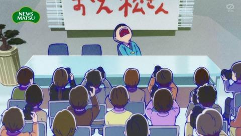 おそ松さん 3期 23話 感想 74