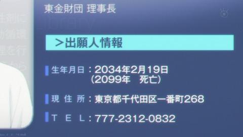 ancb02419