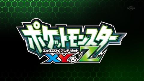 ポケットモンスターXY&Z 24話 4734