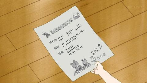 小林さんちのメイドラゴン 8話 感想 33
